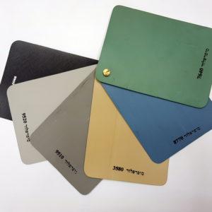 פי וי סי תעשייתי מגוון צבעים C